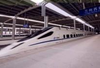 世界最长快速铁路——兰新高铁