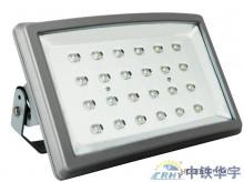 铁路隧道灯 HY-SDL001-030