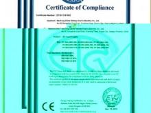 CE认证证书