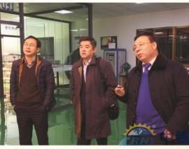南通国有资产监督管理委员会主任陆雪松、江苏省科技厅副调研员、如皋市副市长张辉来我司莅临考察