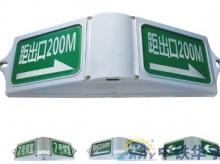 标志灯-铁路隧道灯