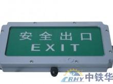 标志灯HY-SDL022-006-铁路隧道灯