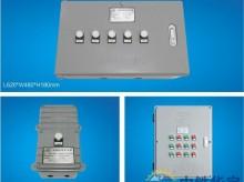 铝压铸配电箱按钮控制箱