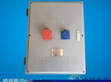 铝压铸配电箱插座箱