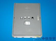 铝压铸配电箱电源配电箱