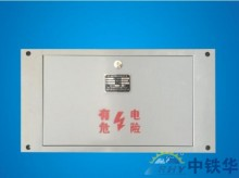 智能配电系统不锈钢电源配电箱