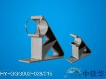 电缆挂钩HY-GGG002-028/015