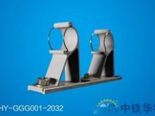 电缆挂钩HY-GGG001-2032